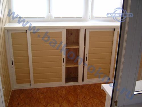 Тумба под лоджию раздвижные дверцы. - ставим окна сами - кат.